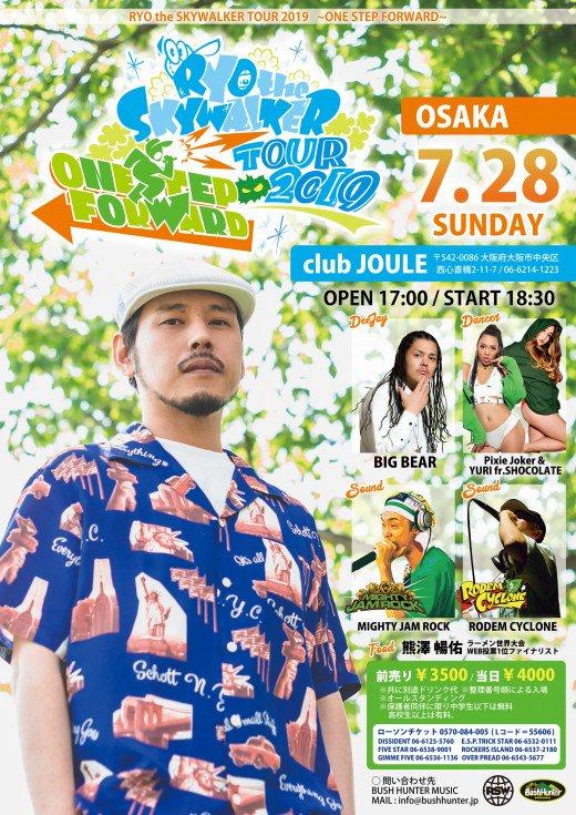 2019-07-28_CLUB-JOULE