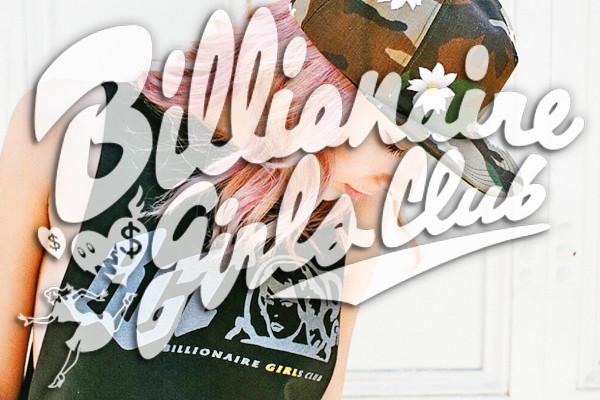 billionaire-boys-club2