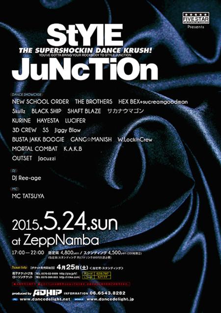 SJ2015