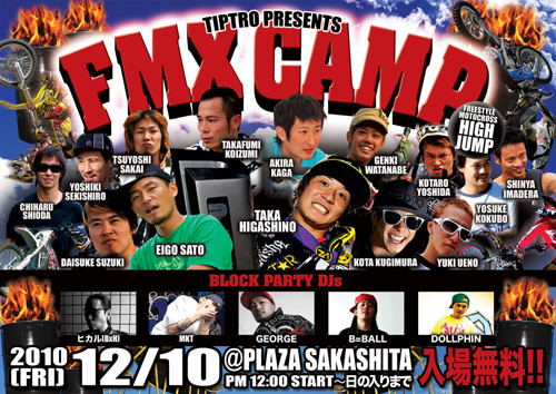 FMX1p