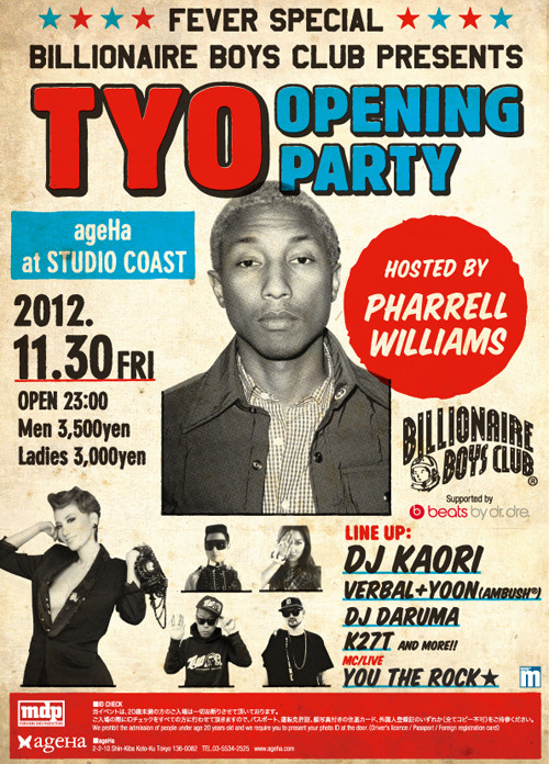 TYO-PARTY(1)