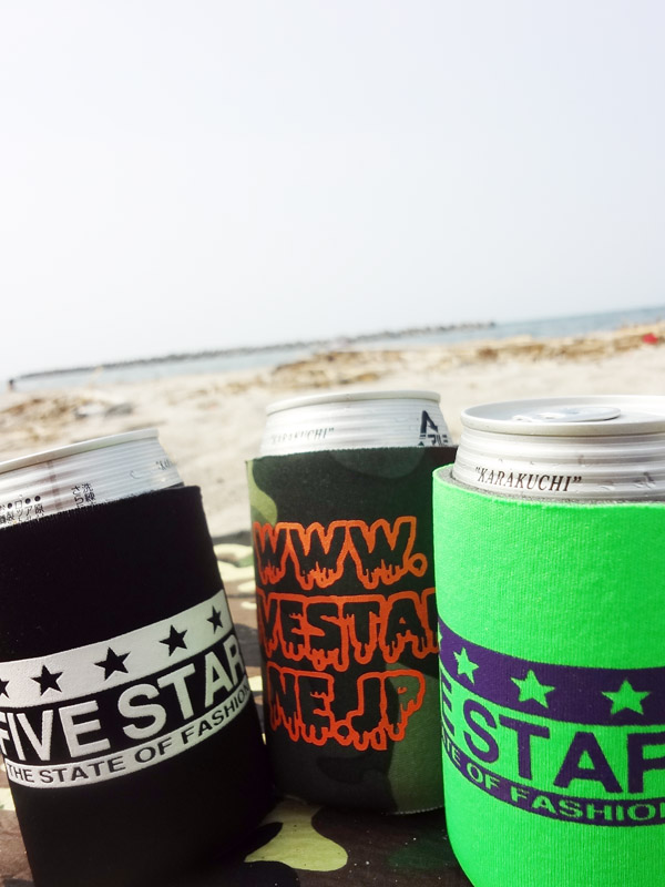 COOZIE-3