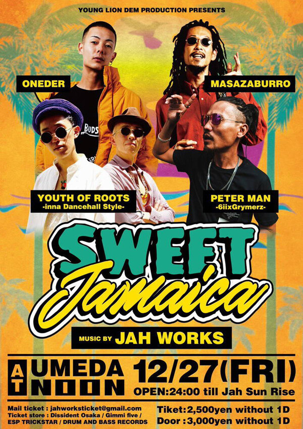 1227sweetjamaica