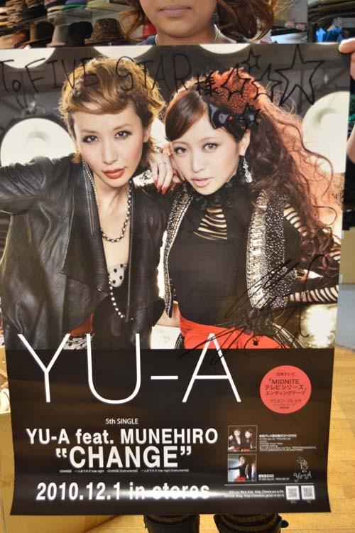yu-a1