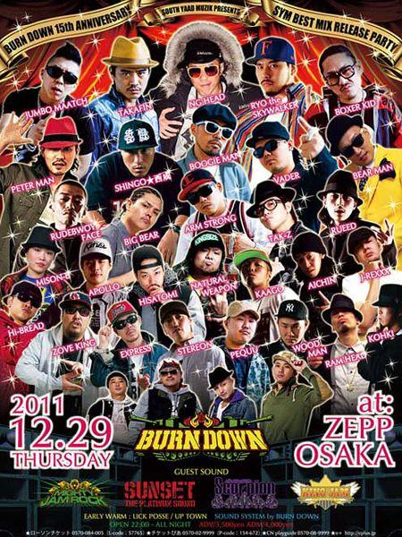 20111125_e064cf