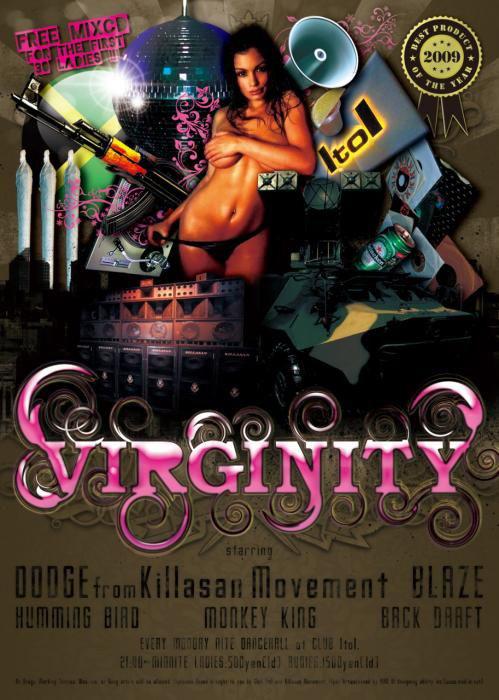 virginity_fryer