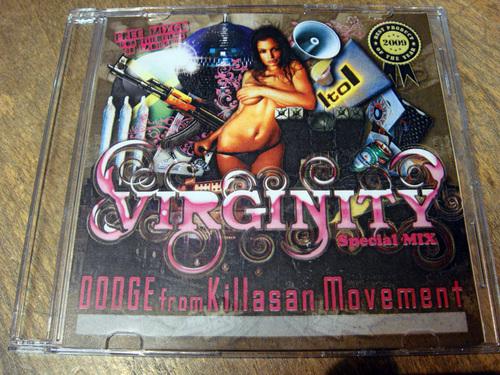 virginity_cd