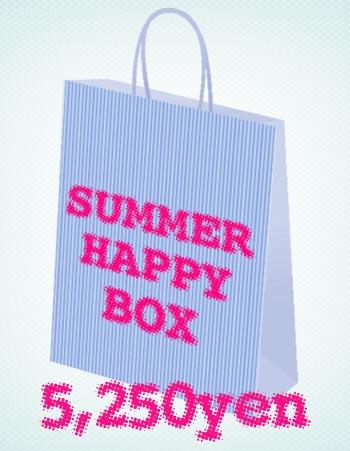 e671341c HAPPY