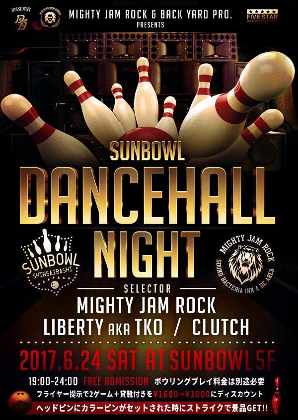 dancehallnightsunbowl
