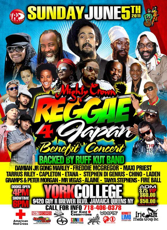 m_reggae 4 japan_poster copy