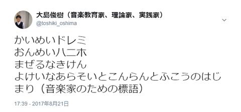 スクリーンショット (5)