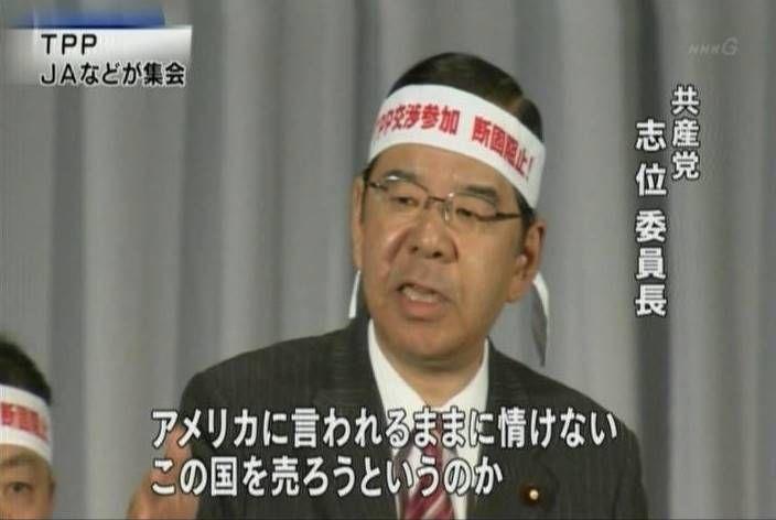 【TPP11】 EUそしてアメリカまでもがISDS条項離れする中、日本だけがISDS条項に固執  [593776499]->画像>14枚