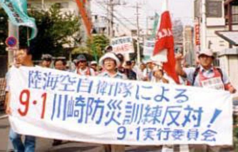 【共産党より】西日本豪雨災害の救援募金受け付けています(ゆうちょ 手数料はご負担願います) YouTube動画>1本 ->画像>74枚