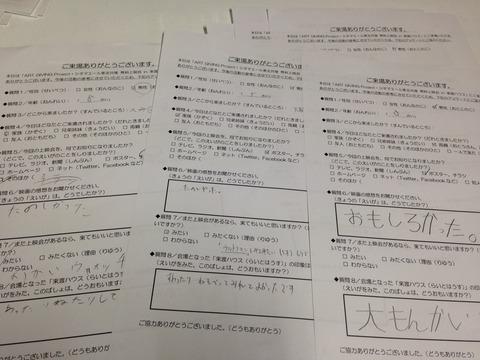 2014-05-04-11-53-12