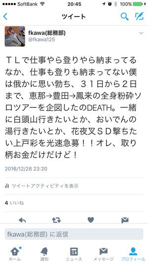 IMG_4464