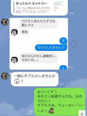 IMG_8102