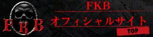 fkb_banner