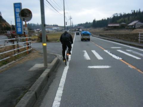 ワリちゃん(2009.1.31)