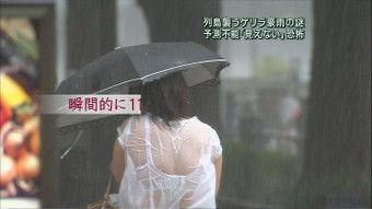 下着 濡れ4