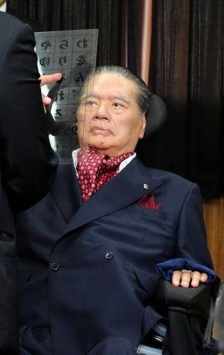 no title 徳田虎雄とかいうフィクサーwwwwwwwwwww update