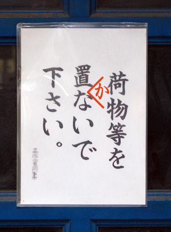 t080219.jpg