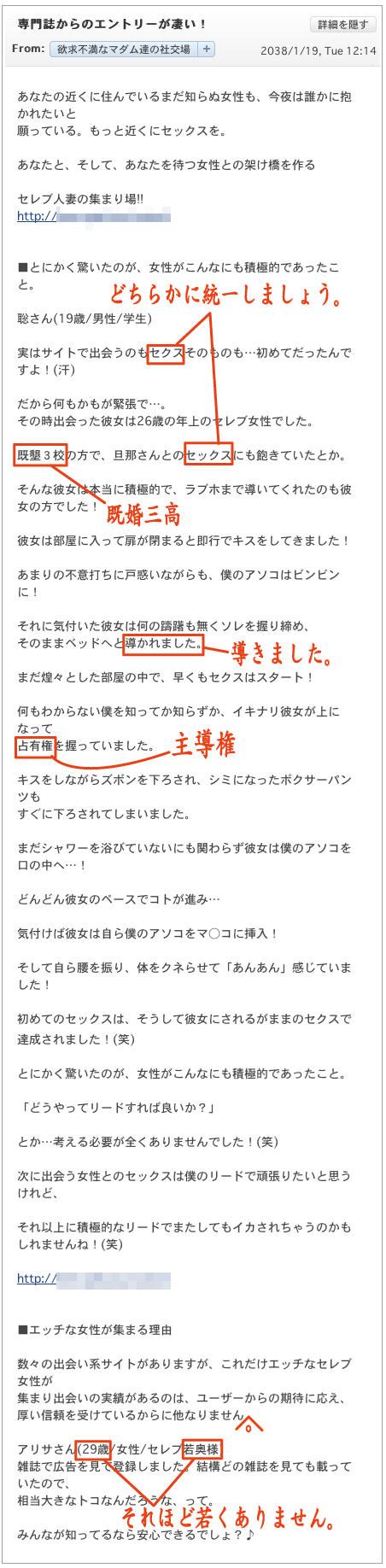 t120403_mini.jpg