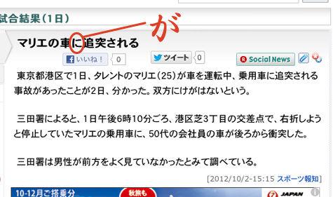 t121003_mini.jpg