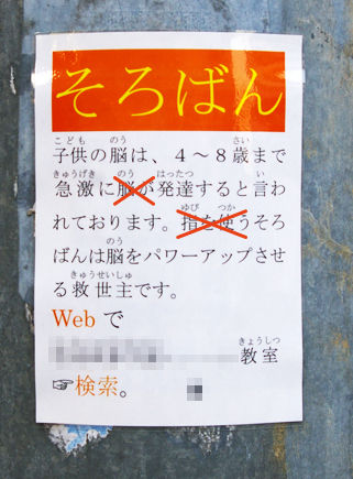 t120515.jpg