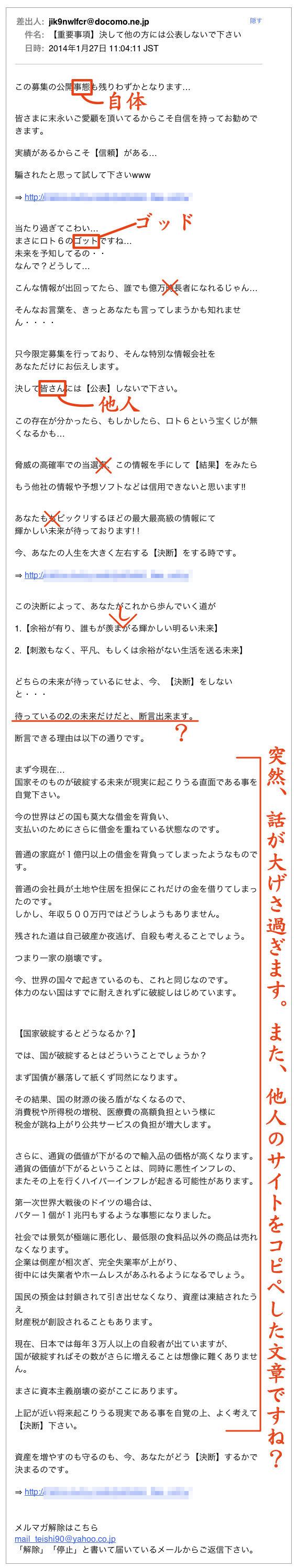 t140202_mini.jpg