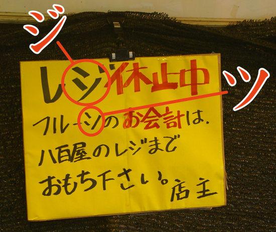 t140517_mini.jpg