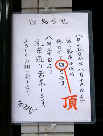 t070818-6.jpg