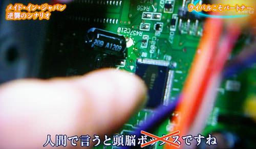t121111_mini.jpg