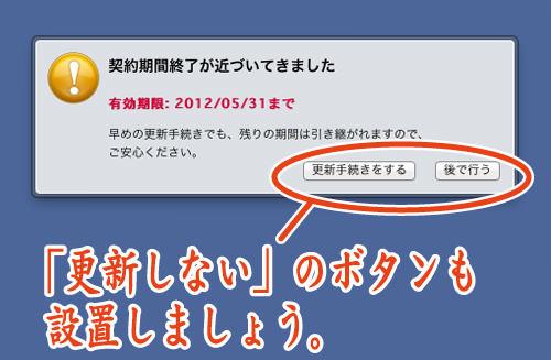 t120316_mini.jpg