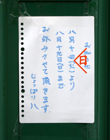 t070818-5.jpg