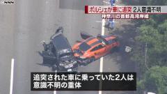 「出しすぎちゃった」ポルシェが車に追突、2人重体 川崎市の首都高速・湾岸線