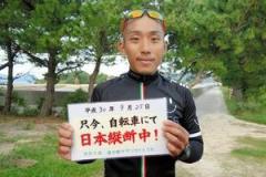 富田林署からの逃走事件、被告に懲役17年判決 大阪