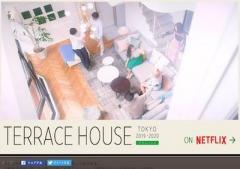 『テラスハウス』木村花さんの死去は、チュート徳井がいたら防げた可能性が