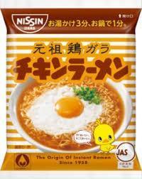 """袋麺""""最強""""はどれだ!? 圧倒的1位が明らかに!【結果発表】"""