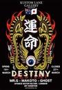 destiny(444x640)