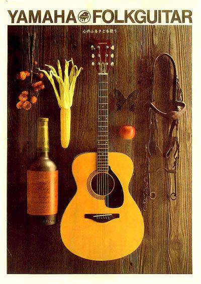 70年代ギター研究