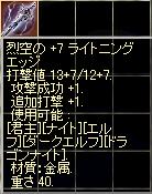 20100228_10