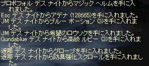 20100214_02
