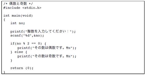 6_if_4