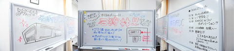 meeting_room_board