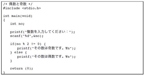 6_if_3