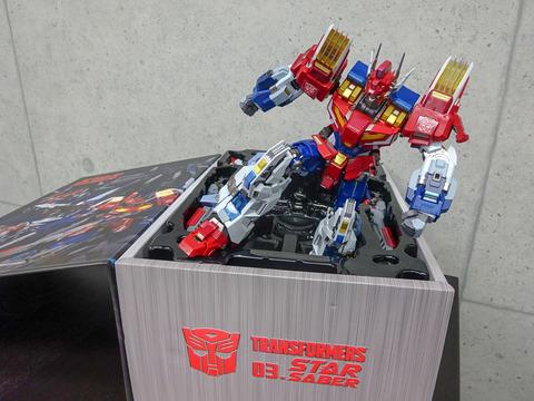 DSC05252-2