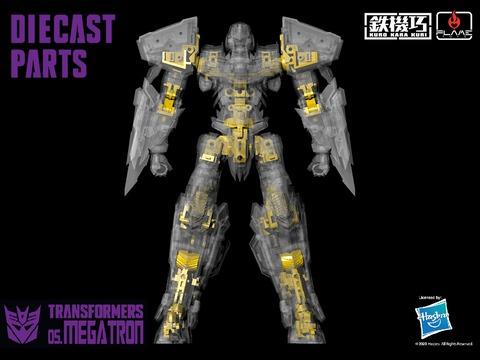 megatron diecast1