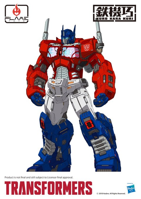 OPTIMUS_color