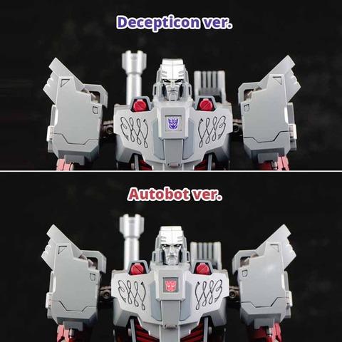 mega_compare_D4-800x800
