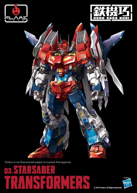 starsaber_color